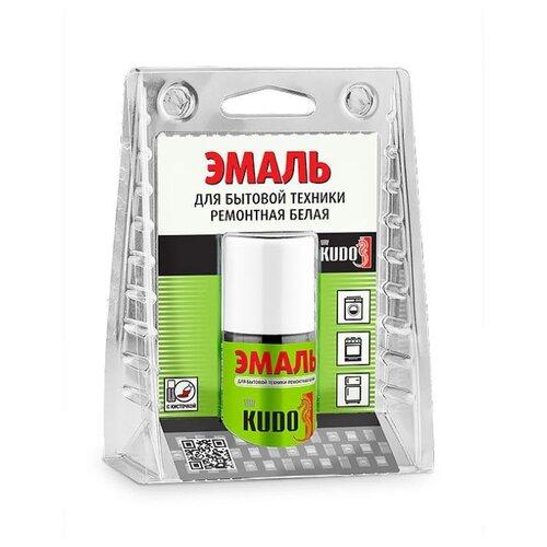 Эмаль KUDO для бытовой техники белый 15 мл