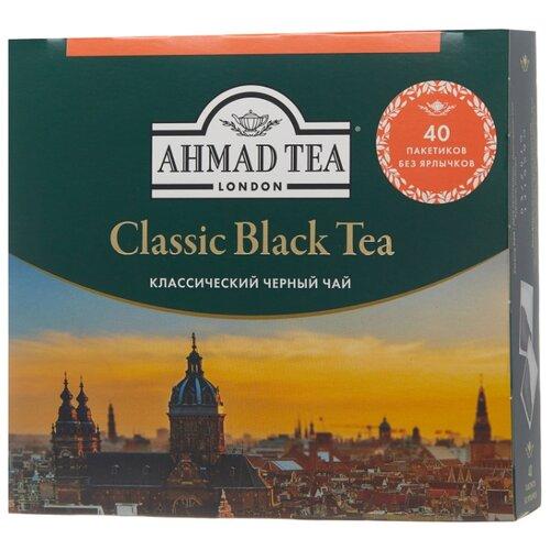 Чай черный Ahmad tea Classic в пакетиках, 40 шт.