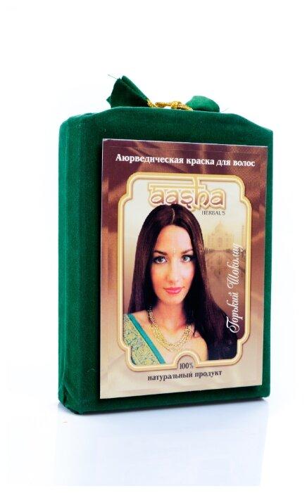 Хна Aasha Herbals оттенок Горький Шоколад (аюрведическое