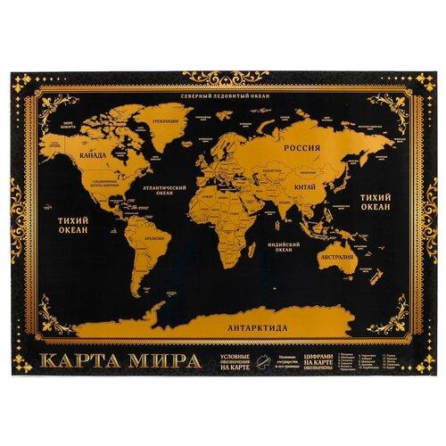 Купить Страна Карнавалия Карта Мира со скретч-слоем в тубусе (4546024), Карты
