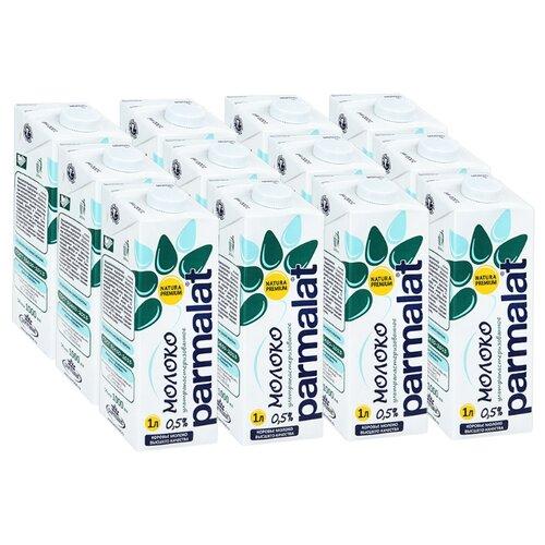 Молоко Parmalat ультрапастеризованное 12 шт 0.5%, 12 шт. по 1 л