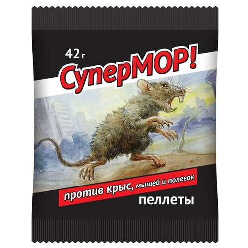 Средство СуперМОР пеллеты 42 г