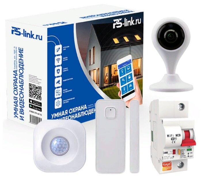 Комплект умного дома PS-Link Охрана, видеонаблюдение, управление питанием PS-1212