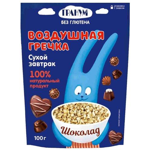 Готовый завтрак Гранум воздушные зерна гречки с шоколадом, дой-пак, 100 г гранум пряность кумин зира семена сушеные 180 г