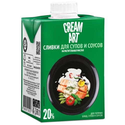 Сливки CREAMART ультрапастеризованные растительные для супов и соусов 20%, 500 мл