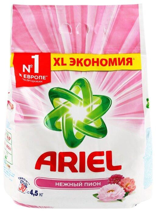 Стиральный порошок Ariel Нежный пион (автомат)