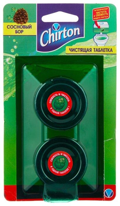 Таблетка для унитаза очищающая Chirton Сосновый бор 2 шт по 50 г