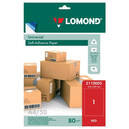 Бумага Lomond А4 2110005 80 г/м² 50 лист. белый 1 шт.