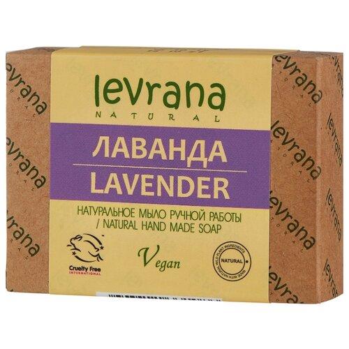 Мыло кусковое Levrana Лаванда натуральное ручной работы, 100 г levrana натуральное мыло календула 100 г