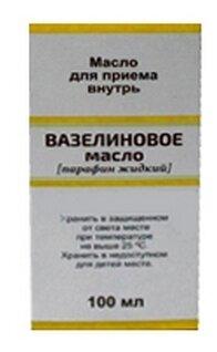 Вазелиновое масло д/вн. приема фл. — купить по выгодной цене на Яндекс.Маркете