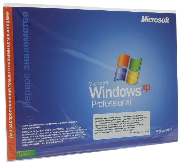 Microsoft Windows XP Professional RU x32 OEM лицензия и носитель — купить по выгодной цене на Яндекс.Маркете