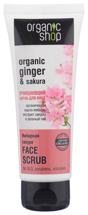 Скраб для лица Etude House Baking Powder Crunch Pore Scrub (24 шт)