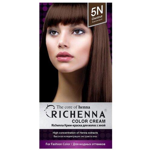 Richenna Крем-краска для волос с хной, 5N chestnut