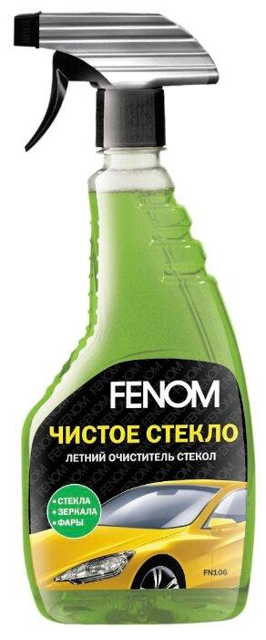 Очиститель для автостёкол FENOM Чистое стекло FN106, 0.48 л