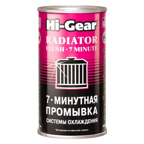 Hi-Gear 7-минутная промывка системы охлаждения 0.325 л промывка hi gear hg2219