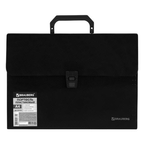 Купить BRAUBERG Папка-портфель А4, диагональная фактура, пластик, 13 отделений черный, Файлы и папки