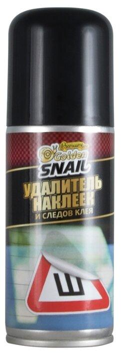 Очиститель кузова Golden Snail для удаления наклеек GS 2018, 0.14 л