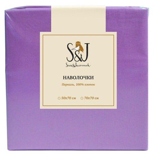 Комплект наволочек Sova & Javoronok перкаль 70 х 70 см лиловый