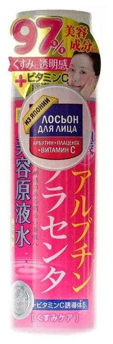 Roland Лосьон арбутин+плацента+витамин С