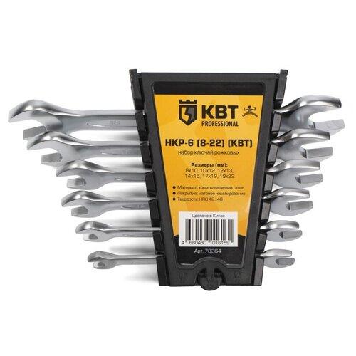 Набор гаечных ключей КВТ (6 предм.) НКР-6 серебристый набор гаечных ключей skrab 6 предм 44046 серебристый