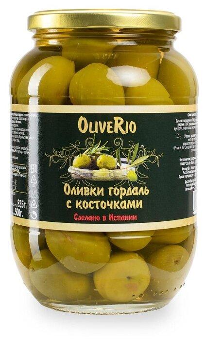 OliveRio Оливки Гордаль с косточками, стеклянная банка 835 г