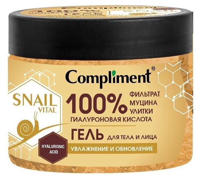 Гель для тела Compliment Snail vital