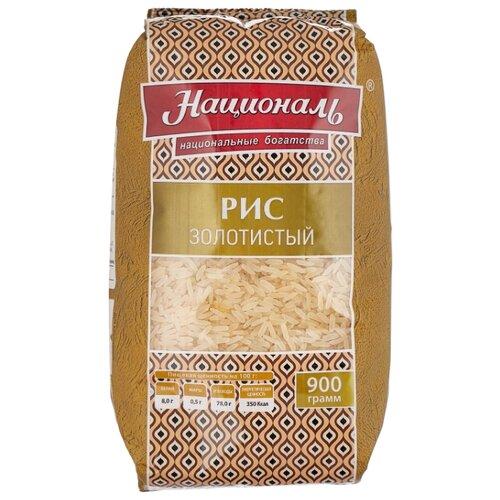 Рис Националь длиннозерный пропаренный Золотистый 900 г рис длиннозерный националь басмати 500 г