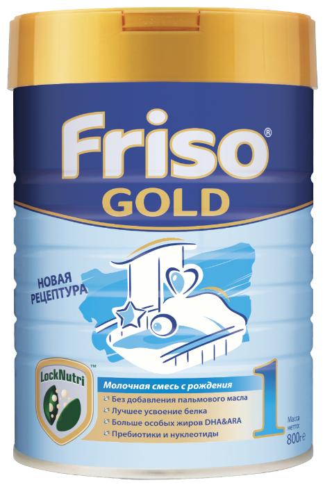 Купить Смесь Friso Gold 1 без пальмового масла (с 0 до 6 месяцев) 800 г по низкой цене с доставкой из Яндекс.Маркета