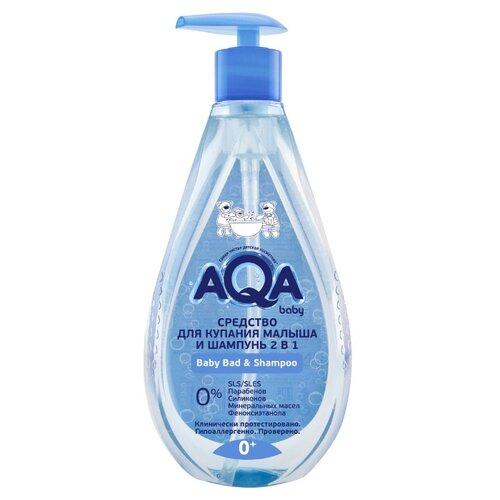 Купить AQA baby Средство для купания и шампунь 2 в 1 500 мл, Средства для купания
