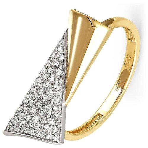 Фото - KABAROVSKY Кольцо с 62 бриллиантами из жёлтого золота 11-2778-1000, размер 18 kabarovsky кольцо с 1 бриллиантом из жёлтого золота 11 2999 1000 размер 18