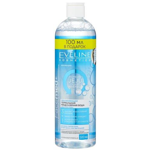 Купить Eveline Cosmetics Facemed+ yвлажняюще-очищающая термальная мицеллярная вода Jeju 3 в 1, 500 мл