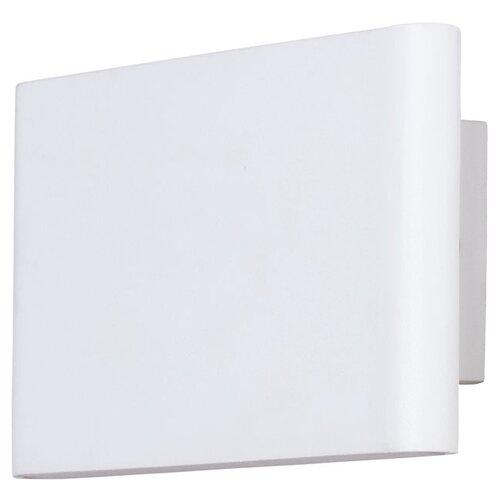 Настенный светильник Arte Lamp Largo Wall A2505AP-2WH, 6 Вт