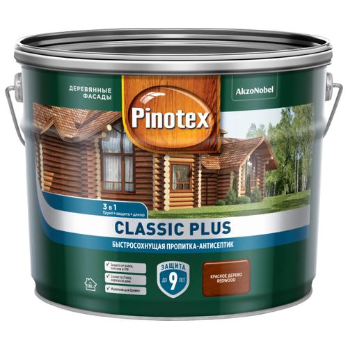 Водозащитная пропитка Pinotex Classic Plus красное дерево 9 л пропитка pinotex ультра 9л07 красное дерево