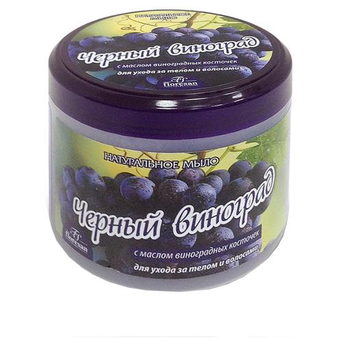 Мыло мягкое Floresan Черный виноград, 450 г purple wraath сочный виноград 1084 г