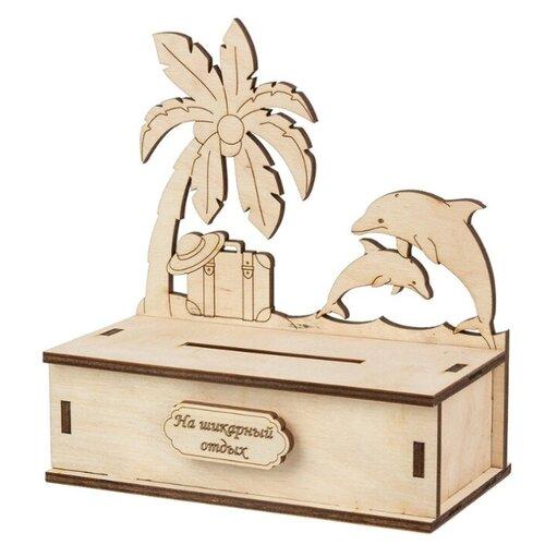 Купить Mr. Carving Заготовка для декорирования Копилка На отпуск ВД-575 бежевый, Декоративные элементы и материалы