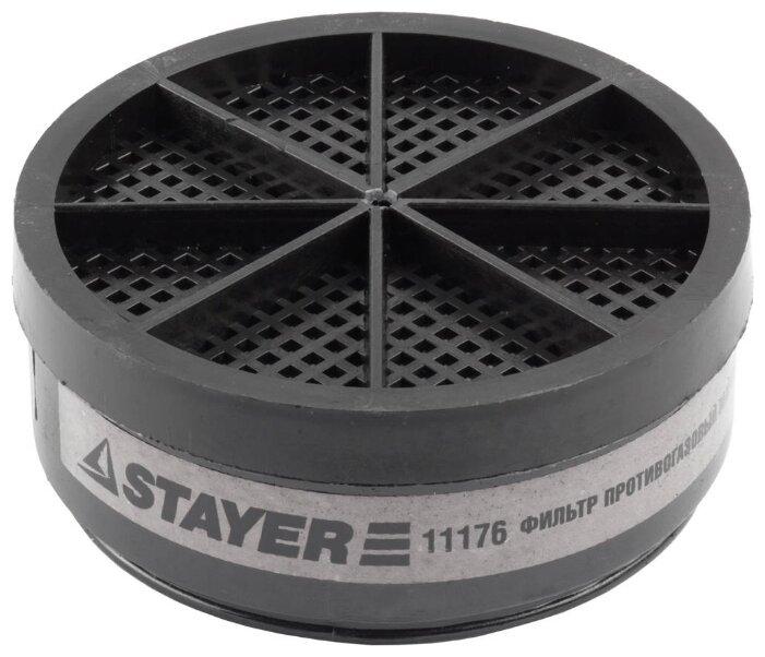 Противогазовый фильтр STAYER 11176, A1