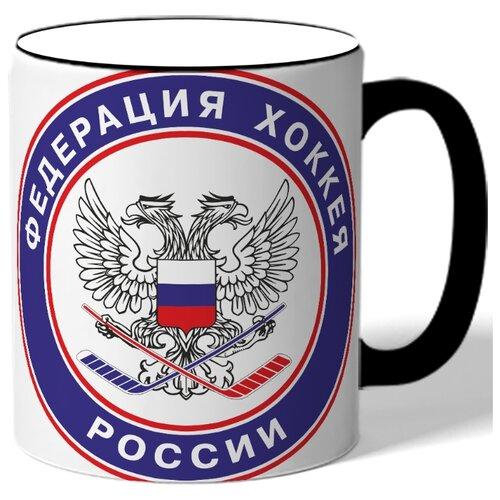 Кружка Федерация Хоккея России