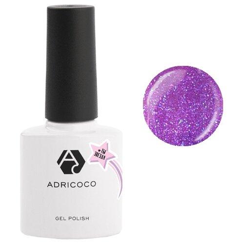 Гель-лак для ногтей ADRICOCO #ТЫЗВЕЗДА, 8 мл, №15 Дерзкая