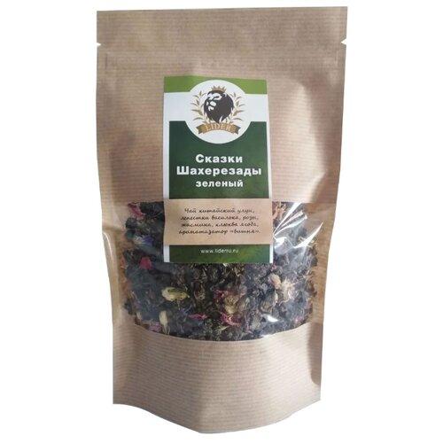 Чай зеленый Lider Сказки Шахерезады , 100 г чай зеленый lider китайский листовой 62 100 г