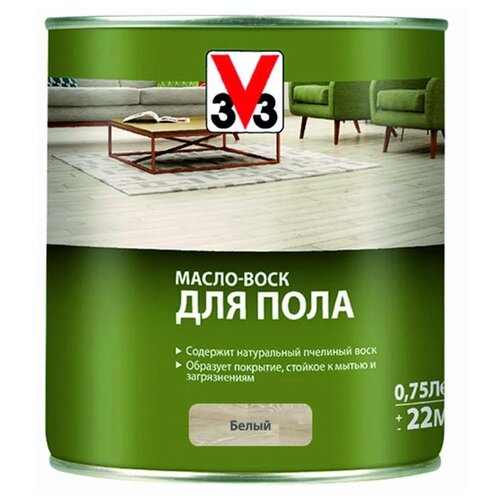 Масло-воск V33 для пола, белый, 0.75 л