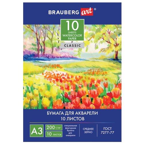Купить Папка для акварели BRAUBERG Art Весна 42 х 29.7 см (A3), 200 г/м², 10 л., Альбомы для рисования