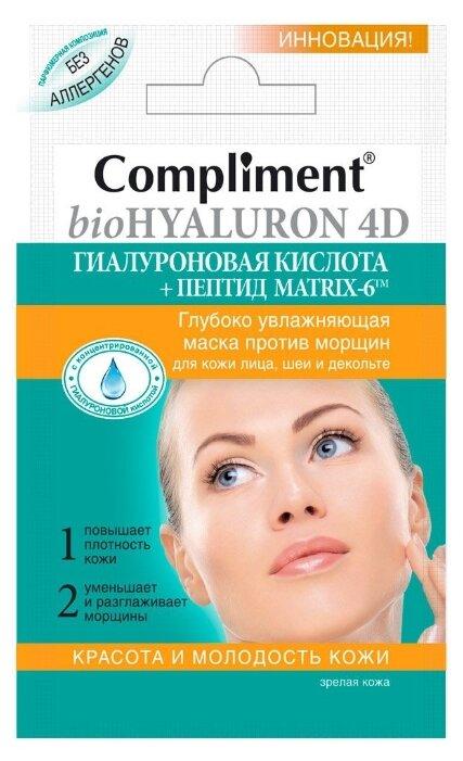 Compliment маска глубоко увлажняющая против морщин Compliment bio Hyaluron 4D