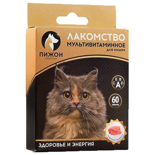 Лакомство для кошек Пижон Здоровье и энергия, со вкусом телятины, 60шт. в уп.