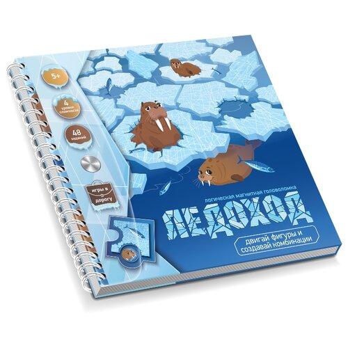 Ледоход. Арктическое приключение