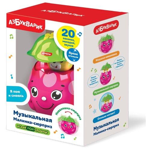 Купить Развивающая игрушка Азбукварик Малинка-сюрприз розовый/зеленый, Развивающие игрушки