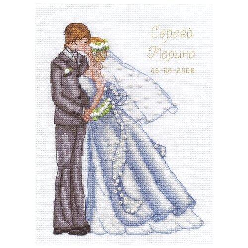 Купить PANNA Набор для вышивания бисером и нитками Свадебный поцелуй 15 x 20 см (L-0982), Наборы для вышивания
