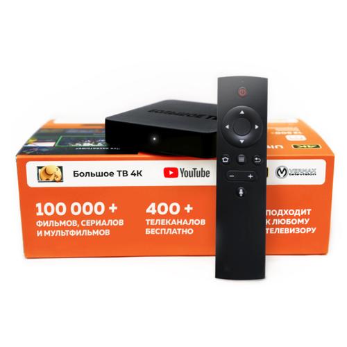 ТВ-приставка Большое ТВ с голосовым пультом (Wi-Fi, Bluetooth) черный