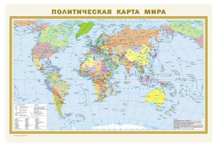 """. """"Политическая карта мира. Физическая карта мира А1"""""""