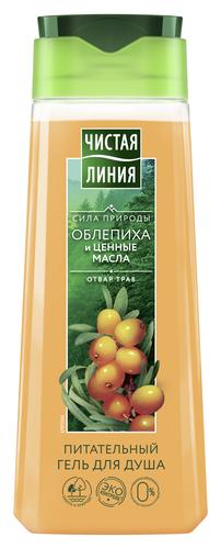 Купить Гель для душа Чистая линия питательный Облепиха и ценные масла, 250 мл по низкой цене с доставкой из Яндекс.Маркета