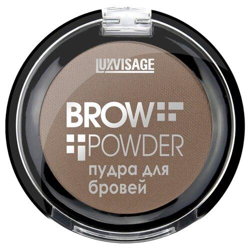 LUXVISAGE Пудра для бровей Brow powder 1 - light taupe